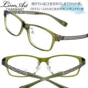 メガネ Lineart ラインアート xl1464kh カーキ色 メンズ おすすめ 高級 眼鏡 知的 ビジネス かっこいい お洒落 勝負メガネ 好印象 チタン製 エクセレンスチタン 日本製 鯖江 メガネ 軽量メガネ 軽