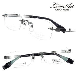 メガネ Lineart ラインアート xl1465gr グレー メンズ 40代 50代 60代 おすすめ 高級 眼鏡 綺麗 きれい おしゃれ お洒落 シンプル チタン製 エクセレンスチタン 日本製 鯖江 メガネ 軽量メガネ 軽い l