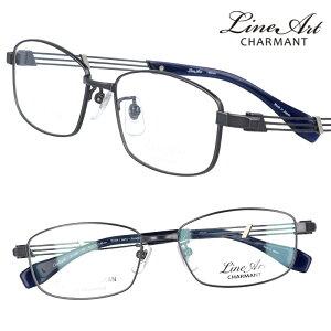 メガネ Lineart ラインアート xl1467 nv ネイビー ガンメタ 紺 メンズ 40代 50代 60代 おすすめ 高級 眼鏡 綺麗 きれい おしゃれ お洒落 シンプル チタン製 エクセレンスチタン 日本製 鯖江 メガネ 軽