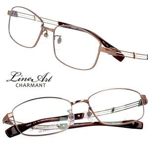 メガネ Lineart ラインアート xl1467br ブラウン メンズ 40代 50代 60代 おすすめ 高級 眼鏡 綺麗 きれい おしゃれ お洒落 シンプル チタン製 エクセレンスチタン 日本製 鯖江 メガネ 軽量メガネ 軽