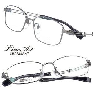 メガネ Lineart ラインアート xl1467gr グレー メンズ 40代 50代 60代 おすすめ 高級 眼鏡 綺麗 きれい おしゃれ お洒落 シンプル チタン製 エクセレンスチタン 日本製 鯖江 メガネ 軽量メガネ 軽い l