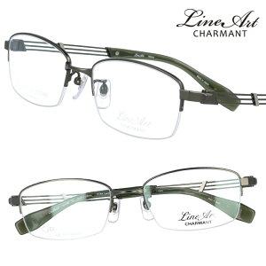 メガネ Lineart ラインアート xl1468-ol オリーブ メンズ 40代 50代 60代 おすすめ 高級 眼鏡 綺麗 きれい おしゃれ お洒落 シンプル チタン製 エクセレンスチタン 日本製 鯖江 メガネ 軽量メガネ 軽