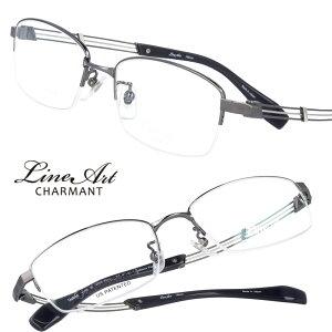 メガネ Lineart ラインアート xl1468gr グレー メンズ 40代 50代 60代 おすすめ 高級 眼鏡 綺麗 きれい おしゃれ お洒落 シンプル チタン製 エクセレンスチタン 日本製 鯖江 メガネ 軽量メガネ 軽い l