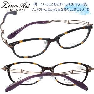 メガネ Lineart ラインアート xl1471br デミブラウン レディース 40代 50代 60代 おすすめ 高級 眼鏡 綺麗 きれい かわいい 可愛い おしゃれ お洒落 チタン製 エクセレンスチタン 日本製 鯖江 メガネ