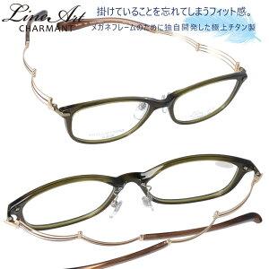 メガネ Lineart ラインアート xl1471kh オリーブ レディース 40代 50代 60代 おすすめ 高級 眼鏡 綺麗 きれい かわいい 可愛い おしゃれ お洒落 チタン製 エクセレンスチタン 日本製 鯖江 メガネ 軽