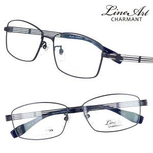 メガネ Lineart ラインアート xl1478bl ブルー メンズ 40代 50代 60代 おすすめ 高級 眼鏡 綺麗 きれい おしゃれ お洒落 シンプル チタン製 エクセレンスチタン 日本製 鯖江 メガネ 軽量メガネ 軽い l