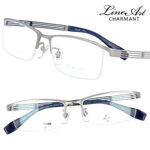 メガネ Lineart ラインアート xl1479-gr シルバー メンズ 40代 50代 60代 おすすめ 高級 眼鏡 きれい おしゃれ シンプル チタン製 エクセレンスチタン 日本製 鯖江 メガネ 軽量メガネ 軽い lineart charma