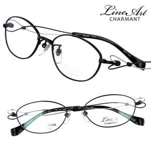 メガネ Lineart ラインアート xl1484-bk ブラック レディース 40代 50代 60代 おすすめ 高級 眼鏡 綺麗 きれい かわいい おしゃれ お洒落 チタン製 エクセレンスチタン 日本製 鯖江 メガネ 軽量メガ