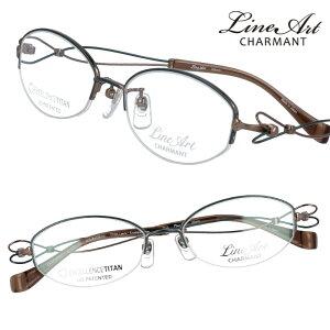 メガネ Lineart ラインアート xl1485-gn 緑 レディース 40代 50代 60代 おすすめ 高級 眼鏡 綺麗 きれい かわいい 可愛い おしゃれ お洒落 チタン製 エクセレンスチタン 日本製 鯖江 メガネ 軽量メガ