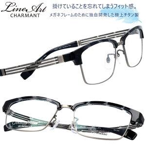 メガネ Lineart ラインアート xl1495 gr グレー メンズ おすすめ 高級 眼鏡 知的 ビジネス かっこいい お洒落 勝負メガネ 好印象 チタン製 エクセレンスチタン 日本製 鯖江 メガネ 軽量メガネ 軽い