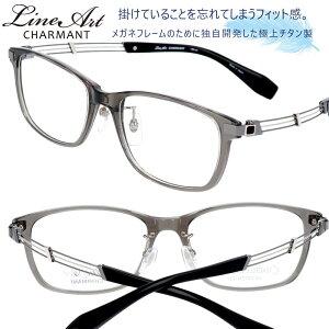 メガネ Lineart ラインアート xl1497gr グレー 灰色 メンズ おすすめ 高級 眼鏡 知的 ビジネス かっこいい お洒落 勝負メガネ 好印象 チタン製 エクセレンスチタン 日本製 鯖江 メガネ 軽量メガネ