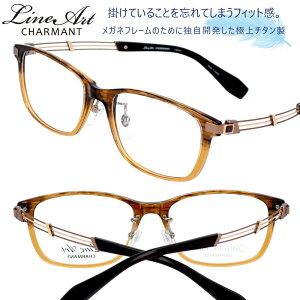 メガネ Lineart ラインアート xl1497sb ブラウン 茶 メンズ おすすめ 高級 眼鏡 知的 ビジネス かっこいい お洒落 勝負メガネ 好印象 チタン製 エクセレンスチタン 日本製 鯖江 メガネ 軽量メガネ