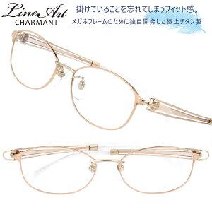 メガネ Lineart ラインアート xl1600 be ベージュ レディース 40代 50代 60代 おすすめ 高級 眼鏡 綺麗 きれい かわいい 可愛い おしゃれ お洒落 チタン製 エクセレンスチタン 日本製 鯖江 メガネ 軽