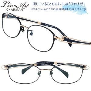 メガネ Lineart ラインアート xl1600 bk ブラック 黒 レディース 40代 50代 60代 おすすめ 高級 眼鏡 綺麗 きれい かわいい 可愛い おしゃれ お洒落 チタン製 エクセレンスチタン 日本製 鯖江 メガネ