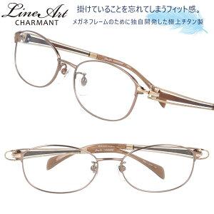 メガネ Lineart ラインアート xl1600 br ブラウン レディース 40代 50代 60代 おすすめ 高級 眼鏡 綺麗 きれい かわいい 可愛い おしゃれ お洒落 チタン製 エクセレンスチタン 日本製 鯖江 メガネ 軽