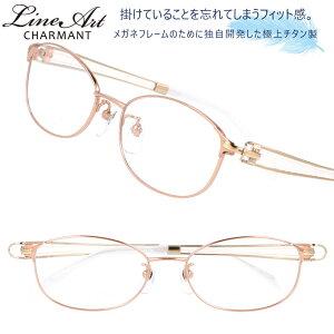 メガネ Lineart ラインアート xl1600 rg ゴールド レディース 40代 50代 60代 おすすめ 高級 眼鏡 綺麗 きれい かわいい 可愛い おしゃれ お洒落 チタン製 エクセレンスチタン 日本製 鯖江 メガネ 軽