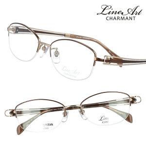 メガネ Lineart ラインアート xl1601-br ブラウン ゴールド レディース 40代 50代 60代 おすすめ 高級 眼鏡 綺麗 きれい かわいい おしゃれ お洒落 チタン製 エクセレンスチタン 日本製 鯖江 メガネ