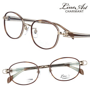 メガネ Lineart ラインアート xl1603-br ブラウン ゴールド レディース 40代 50代 60代 おすすめ 高級 眼鏡 綺麗 きれい かわいい おしゃれ お洒落 チタン製 エクセレンスチタン 日本製 鯖江 メガネ
