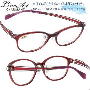 メガネ Lineart ラインアート xl1604wi ワインレッド レディース 40代 50代 60代 おすすめ 高級 眼鏡 綺麗 きれい かわいい 可愛い おしゃれ お洒落 チタン製 エクセレンスチタン 日本製 鯖江 メガネ