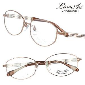 メガネ Lineart ラインアート xl1608-be ベージュ レディース 40代 50代 60代 おすすめ 高級 眼鏡 綺麗 きれい かわいい おしゃれ お洒落 チタン製 エクセレンスチタン 日本製 鯖江 メガネ 軽量メガ