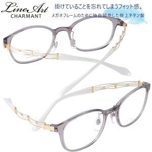 メガネ Lineart ラインアート xl1609lg クリアグレイ レディース 40代 50代 60代 おすすめ 高級 眼鏡 綺麗 きれい かわいい 可愛い おしゃれ お洒落 チタン製 エクセレンスチタン 日本製 鯖江 メガネ
