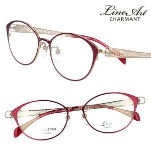 メガネ Lineart ラインアート xl1621-re レッド レディース 40代 50代 60代 おすすめ 高級 眼鏡 綺麗 きれい かわいい おしゃれ お洒落 チタン製 エクセレンスチタン 日本製 鯖江 メガネ 軽量メガネ