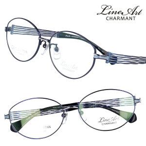 メガネ Lineart ラインアート xl1628-bl ブルー シルバー レディース 40代 50代 60代 おすすめ 高級 眼鏡 綺麗 きれい かわいい おしゃれ お洒落 チタン製 エクセレンスチタン 日本製 鯖江 メガネ 軽
