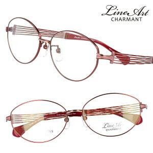 メガネ Lineart ラインアート xl1628-re レッド ゴールド レディース 40代 50代 60代 おすすめ 高級 眼鏡 綺麗 きれい かわいい おしゃれ お洒落 チタン製 エクセレンスチタン 日本製 鯖江 メガネ 軽