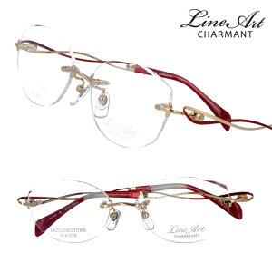 メガネ Lineart ラインアート xl1638-re ゴールド レディース 40代 50代 60代 おすすめ 高級 眼鏡 綺麗 きれい かわいい おしゃれ お洒落 チタン製 エクセレンスチタン 日本製 鯖江 メガネ 軽量メガ