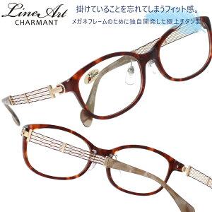 メガネ Lineart ラインアート xl1644br ブラウン 茶 レディース 40代 50代 60代 おすすめ 高級 眼鏡 綺麗 きれい かわいい 可愛い おしゃれ お洒落 チタン製 エクセレンスチタン 日本製 鯖江 メガネ