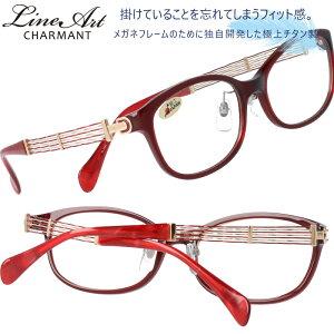 メガネ Lineart ラインアート xl1644wi ワインレッド レディース 40代 50代 60代 おすすめ 高級 眼鏡 綺麗 きれい かわいい 可愛い おしゃれ お洒落 チタン製 エクセレンスチタン 日本製 鯖江 メガネ