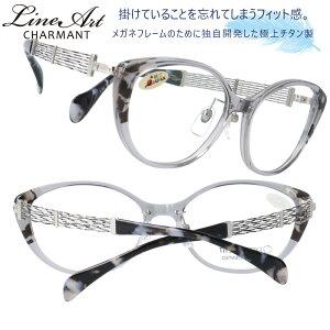 メガネ Lineart ラインアート xl1646gr グレイ レディース 30代 40代 50代 60代 おすすめ 高級 眼鏡 綺麗 きれい かわいい 可愛い おしゃれ お洒落 チタン製 エクセレンスチタン 日本製 鯖江 メガネ