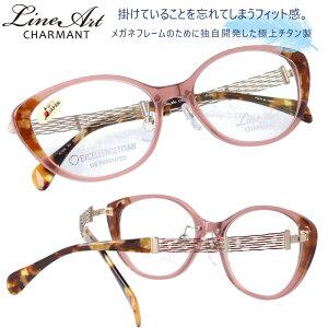 メガネ Lineart ラインアート xl1646ro レディース 30代 40代 50代 60代 おすすめ 高級 眼鏡 綺麗 きれい かわいい 可愛い おしゃれ お洒落 チタン製 エクセレンスチタン 日本製 鯖江 メガネ 軽量メガ