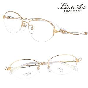 メガネ Lineart ラインアート xl1647gp ゴールド ダイヤモンド レディース 40代 50代 60代 おすすめ 高級 眼鏡 綺麗 きれい かわいい 素敵 お洒落 チタン製 エクセレンスチタン 日本製 鯖江 メガネ