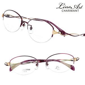 メガネ Lineart ラインアート xl1647pu パープル ダイヤモンド レディース 40代 50代 60代 おすすめ 高級 眼鏡 綺麗 きれい かわいい 素敵 お洒落 チタン製 エクセレンスチタン 日本製 鯖江 メガネ