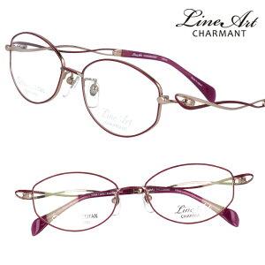 メガネ Lineart ラインアート xl1649-vo ワインレッド レディース 40代 50代 60代 おすすめ 高級 眼鏡 綺麗 きれい かわいい おしゃれ お洒落 チタン製 エクセレンスチタン 日本製 鯖江 メガネ 軽量