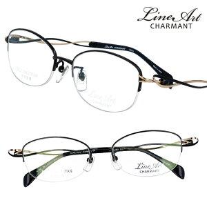 メガネ Lineart ラインアート xl1650-bk ブラック レディース 40代 50代 60代 おすすめ 高級 眼鏡 綺麗 きれい かわいい おしゃれ お洒落 チタン製 エクセレンスチタン 日本製 鯖江 メガネ 軽量メガ