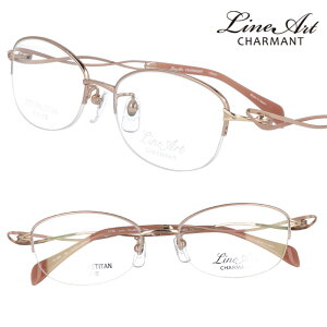 メガネ Lineart ラインアート xl1650-rg ローズゴールド レディース 40代 50代 60代 おすすめ 高級 眼鏡 綺麗 きれい かわいい おしゃれ お洒落 チタン製 エクセレンスチタン 日本製 鯖江 メガネ 軽