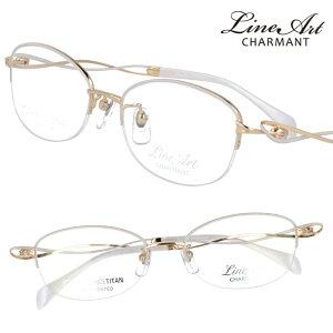 メガネ Lineart ラインアート xl1650-wh ホワイト レディース 40代 50代 60代 おすすめ 高級 眼鏡 綺麗 きれい かわいい おしゃれ お洒落 チタン製 エクセレンスチタン 日本製 鯖江 メガネ 軽量メガ