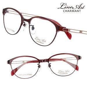 メガネ Lineart ラインアート xl1652-wi ワインレッド レディース 40代 50代 60代 おすすめ 高級 眼鏡 綺麗 きれい かわいい おしゃれ お洒落 チタン製 エクセレンスチタン 日本製 鯖江 メガネ 軽量