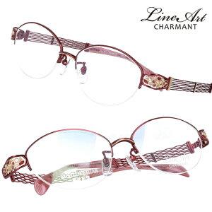 メガネ Lineart ラインアート xl1653re レンガ色 ラインストーン レディース 40代 50代 60代 おすすめ 高級 眼鏡 綺麗 きれい かわいい 素敵 お洒落 チタン製 エクセレンスチタン 日本製 鯖江 メガネ