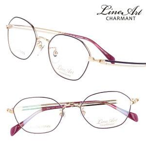 メガネ Lineart ラインアート xl1655-vo バイオレット ゴールド レディース 40代 50代 60代 おすすめ 高級 眼鏡 綺麗 きれい かわいい 素敵 お洒落 チタン製 エクセレンスチタン 日本製 鯖江 メガネ