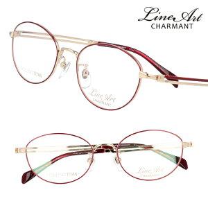 メガネ Lineart ラインアート xl1656 re レッド ゴールド レディース 40代 50代 60代 おすすめ 高級 眼鏡 綺麗 きれい かわいい 素敵 お洒落 チタン製 エクセレンスチタン 日本製 鯖江 メガネ 軽量メ
