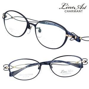 メガネ Lineart ラインアート xl1659-bl ネイビー レディース 40代 50代 60代 おすすめ 高級 眼鏡 綺麗 きれい かわいい おしゃれ お洒落 チタン製 エクセレンスチタン 日本製 鯖江 メガネ 軽量メガ