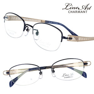 メガネ Lineart ラインアート xl1662-bl ブルー レディース 40代 50代 60代 おすすめ 高級 眼鏡 綺麗 きれい かわいい おしゃれ お洒落 チタン製 エクセレンスチタン 日本製 鯖江 メガネ 軽量メガネ