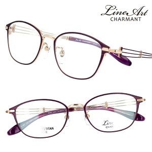 メガネ Lineart ラインアート xl1665vo バイオレット レディース 40代 50代 60代 おすすめ 高級 眼鏡 綺麗 きれい かわいい 素敵 お洒落 チタン製 エクセレンスチタン 日本製 鯖江 メガネ 軽量メガネ