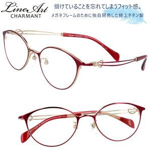 メガネ Lineart ラインアート xl1670 re レッド レディース 40代 50代 60代 おすすめ 高級 眼鏡 綺麗 きれい かわいい 素敵 お洒落 チタン エクセレンスチタン 日本製 鯖江 メガネ 軽量メガネ 軽い lin