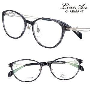 メガネ Lineart ラインアート xl1671 ck クリアブラック レディース 40代 50代 60代 おすすめ 高級 眼鏡 綺麗 きれい かわいい 素敵 お洒落 チタン エクセレンスチタン 日本製 鯖江 メガネ 軽量メガ