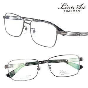 メガネ Lineart ラインアート xl1800-gr グレー メンズ 40代 50代 60代 おすすめ 高級 眼鏡 綺麗 きれい おしゃれ お洒落 シンプル チタン製 エクセレンスチタン 日本製 鯖江 メガネ 軽量メガネ 軽い