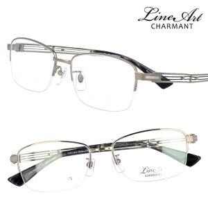 メガネ Lineart ラインアート xl1801-lg シルバー メンズ 40代 50代 60代 おすすめ 高級 眼鏡 綺麗 きれい おしゃれ お洒落 シンプル チタン製 エクセレンスチタン 日本製 鯖江 メガネ 軽量メガネ 軽